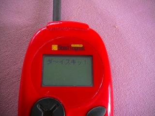 DSC01042