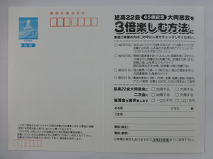 P1070151